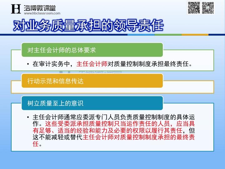 香港 会计 准则 中文 版